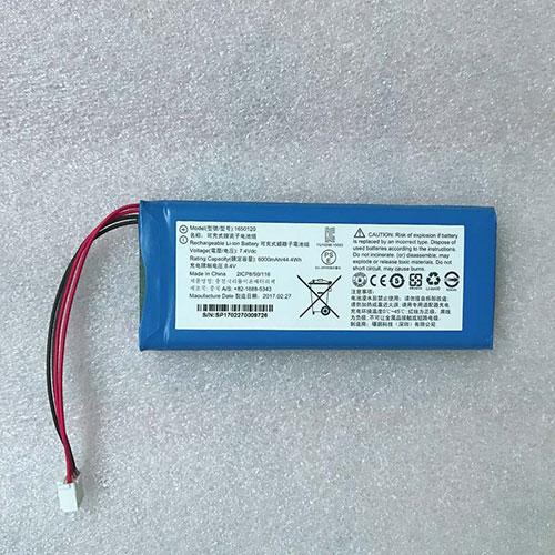1650120バッテリー交換