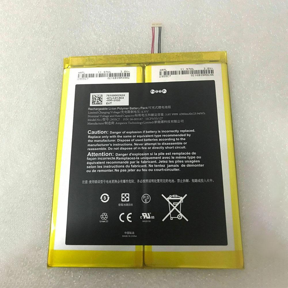 2955C7バッテリー交換