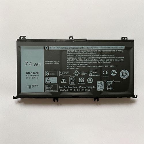 357F9バッテリー交換