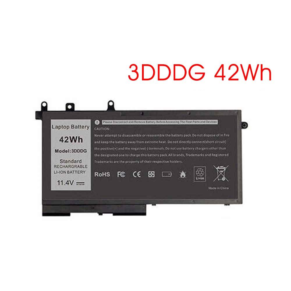 3DDDGバッテリー交換