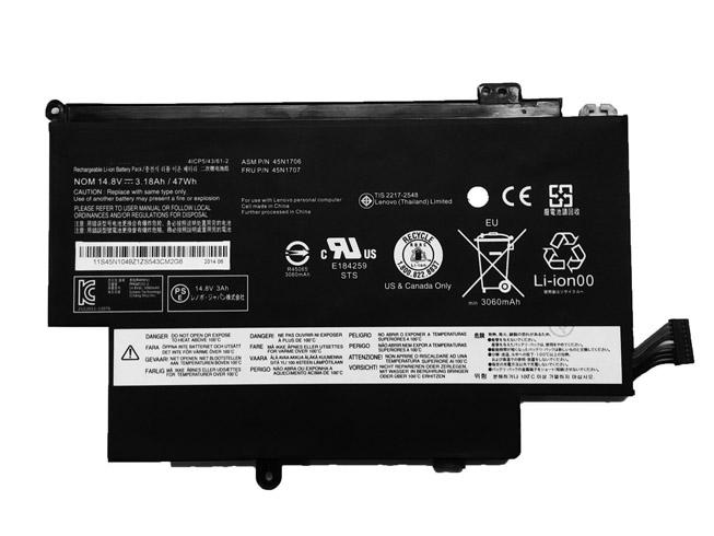 45N1707バッテリー交換