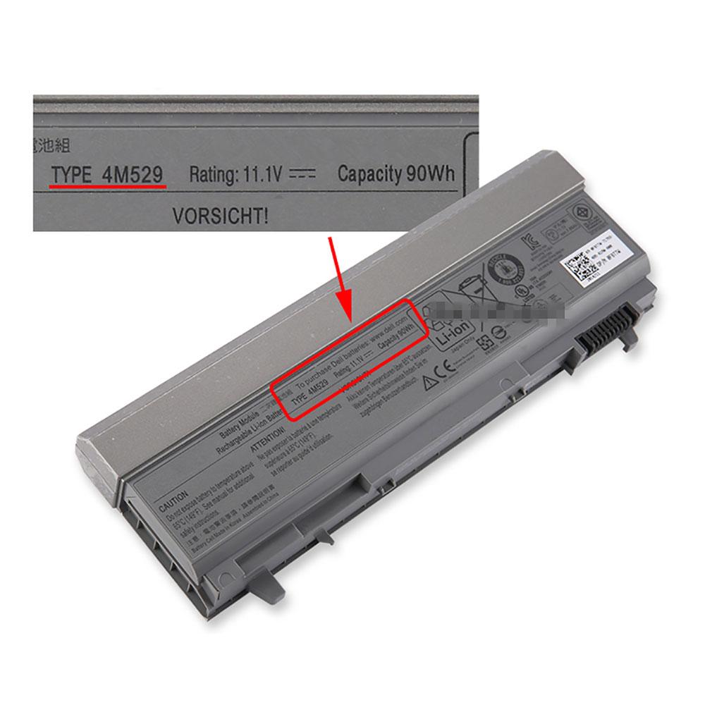 4M529バッテリー交換