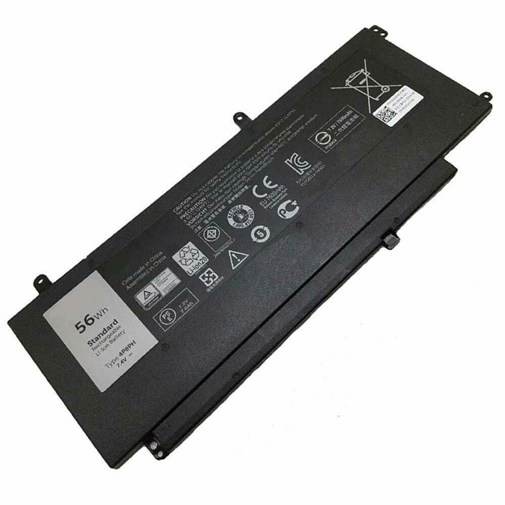 4P8PHバッテリー交換