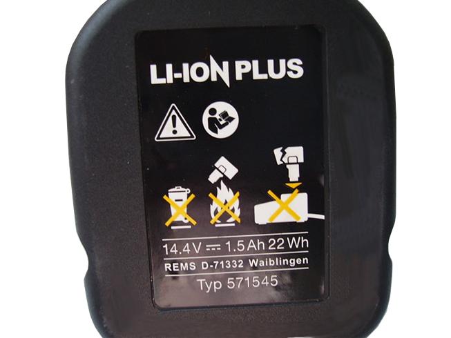 571545バッテリー交換