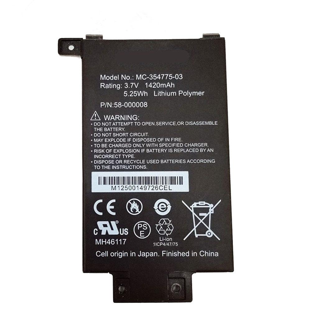 MC-354775-03バッテリー交換