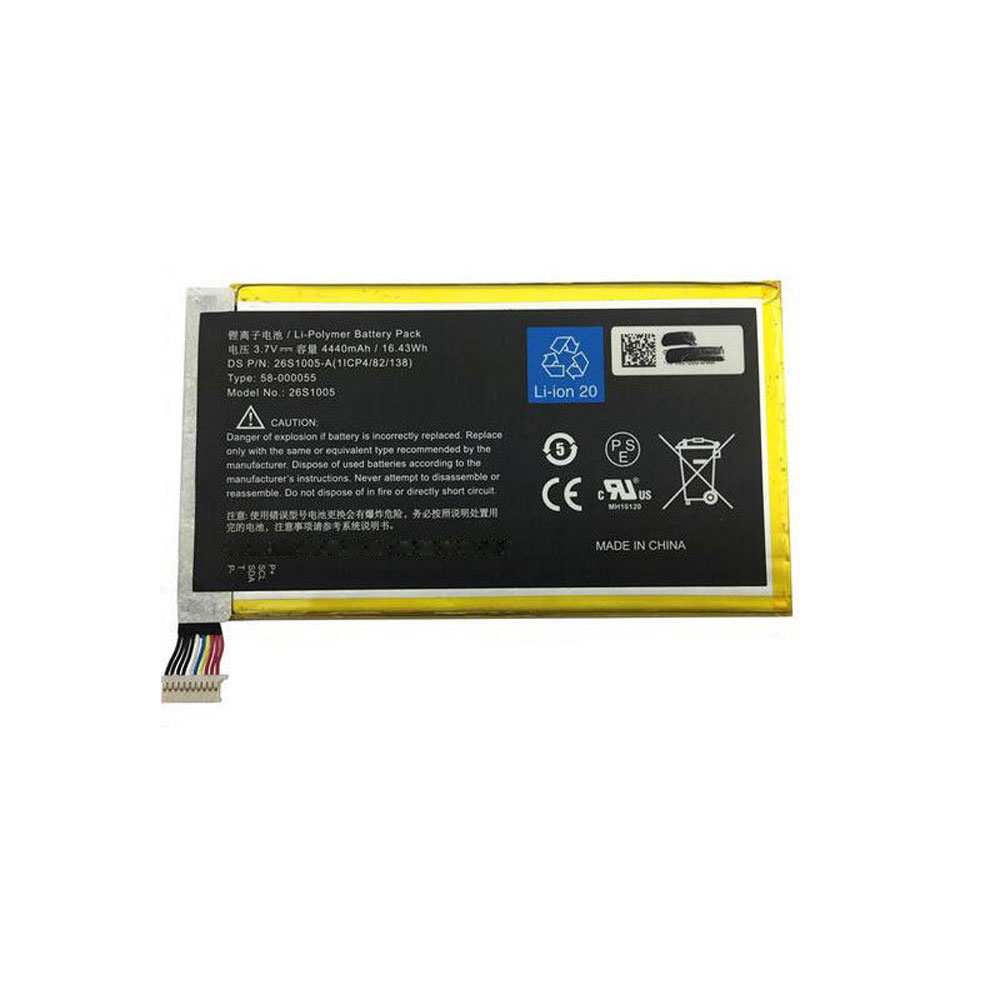 26S1005バッテリー交換