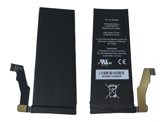 58-000068電池パック