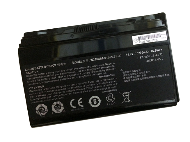 W370BAT-8バッテリー交換