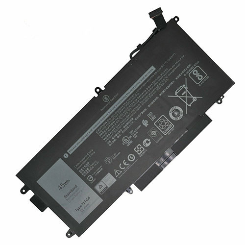 71TG4バッテリー交換