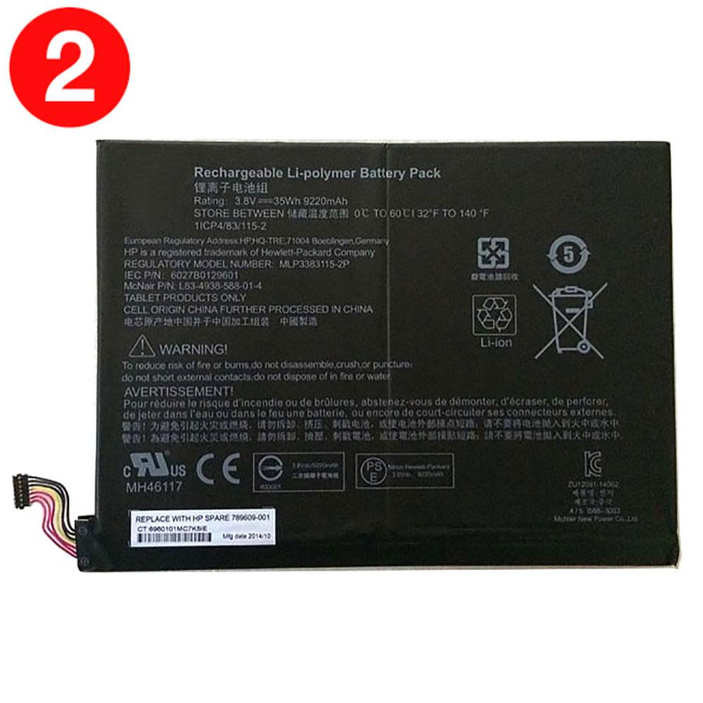 789609-001バッテリー交換