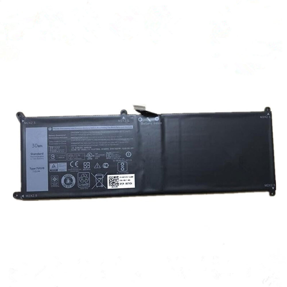 9TV5Xバッテリー交換
