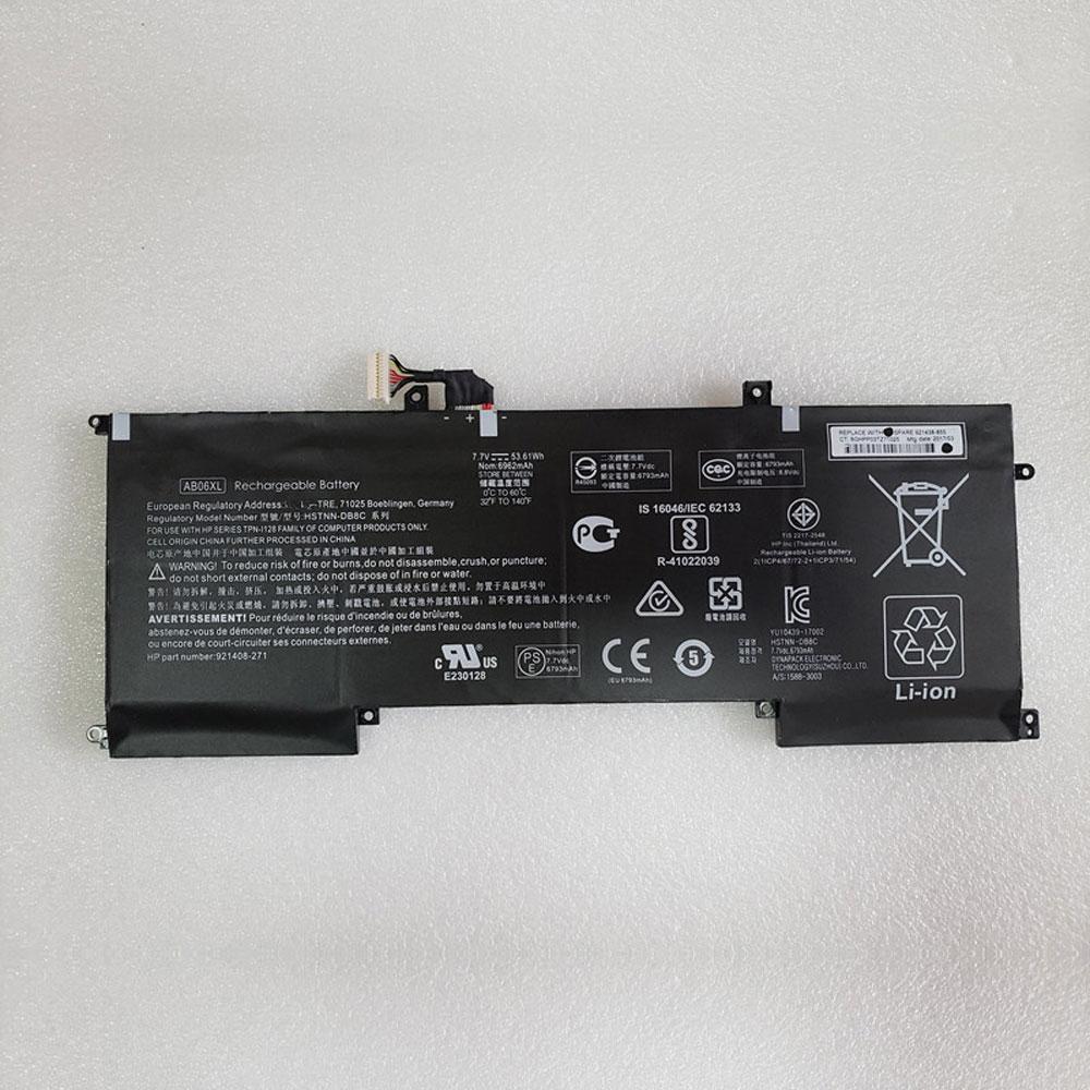 AB06XLバッテリー交換