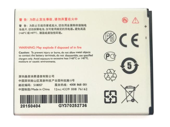 AB2400AWMC電池パック