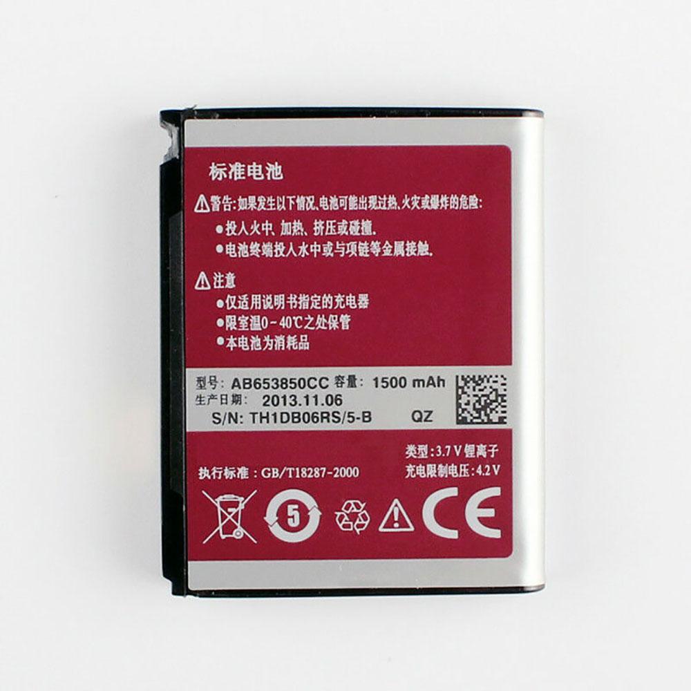 AB653850CC電池パック