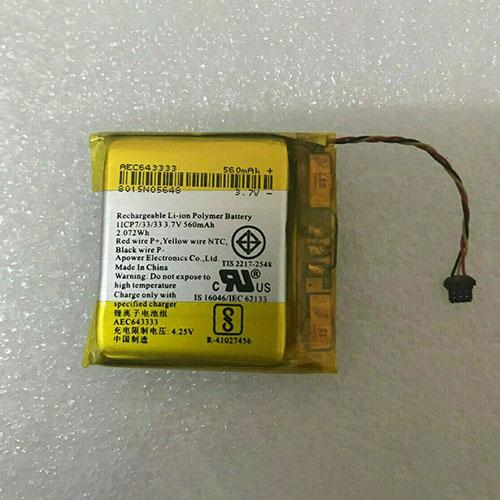 AEC643333バッテリー交換