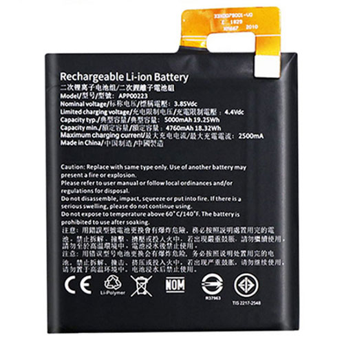 APP00223電池パック