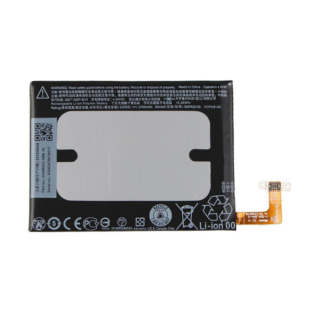 B0PAG100電池パック