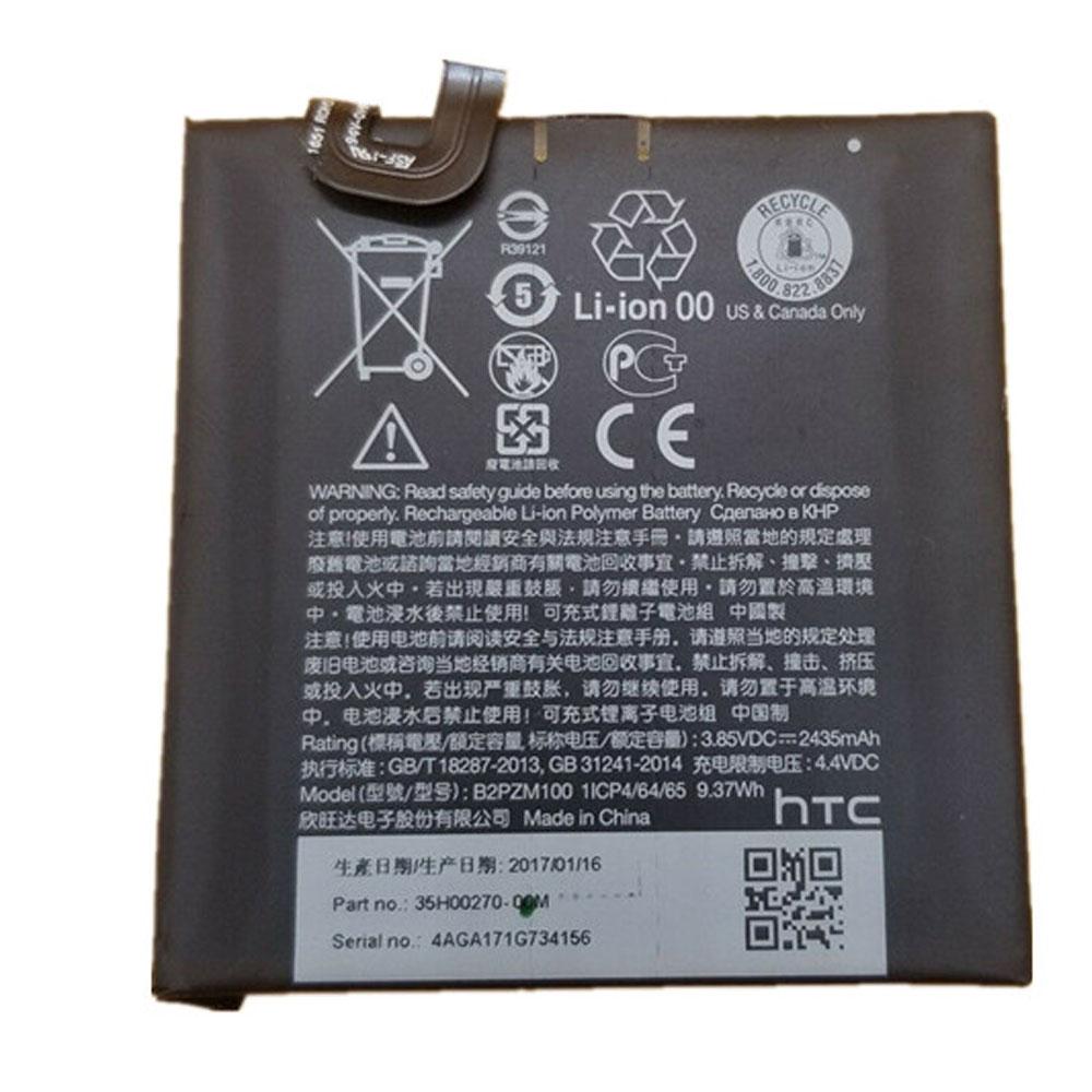 B2PZM100電池パック
