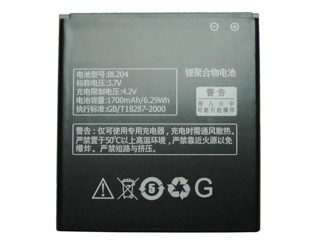 BL204電池パック
