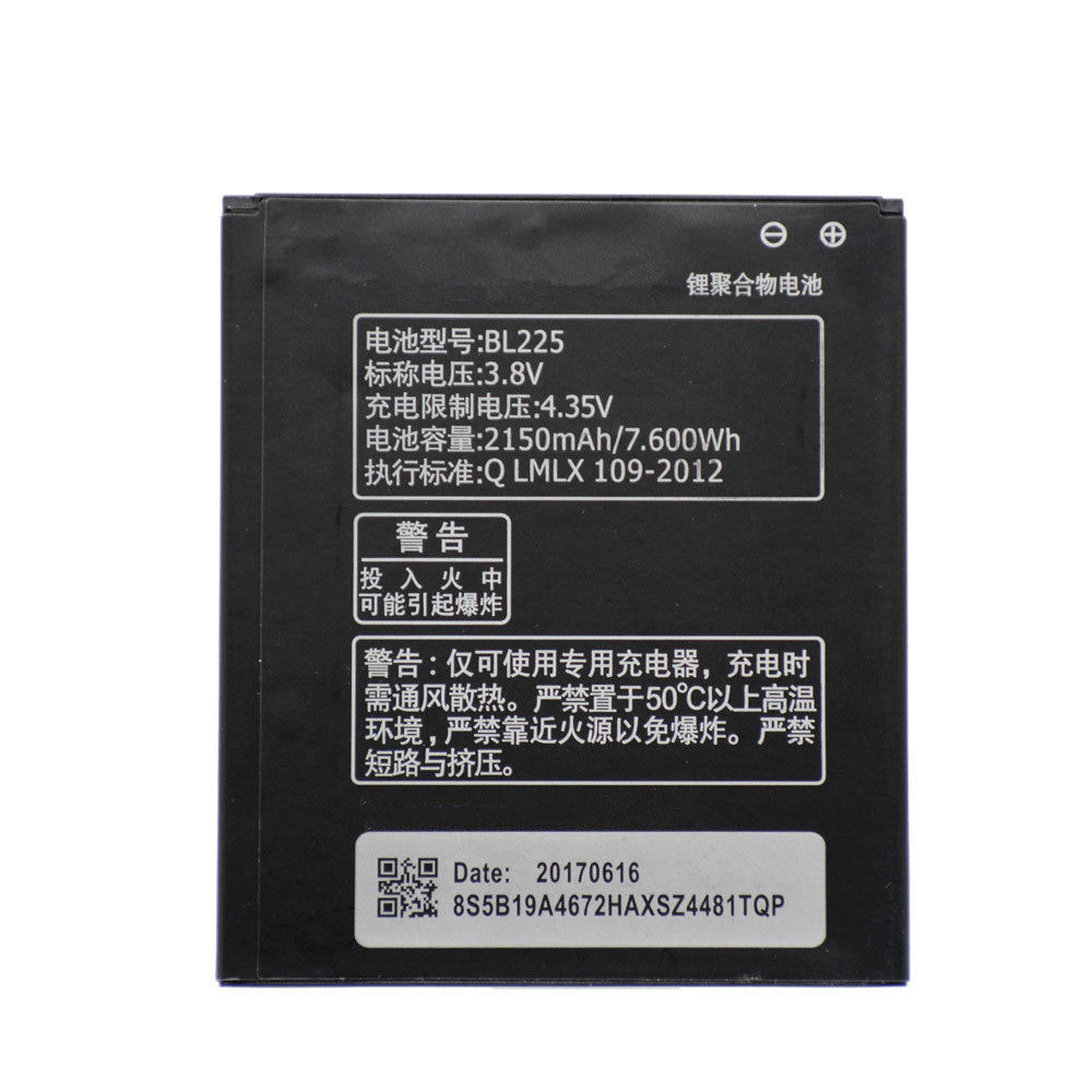 BL225電池パック