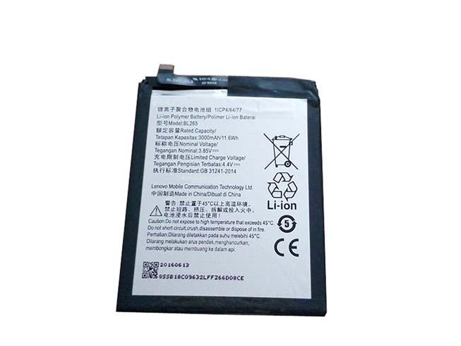 BL265バッテリー交換