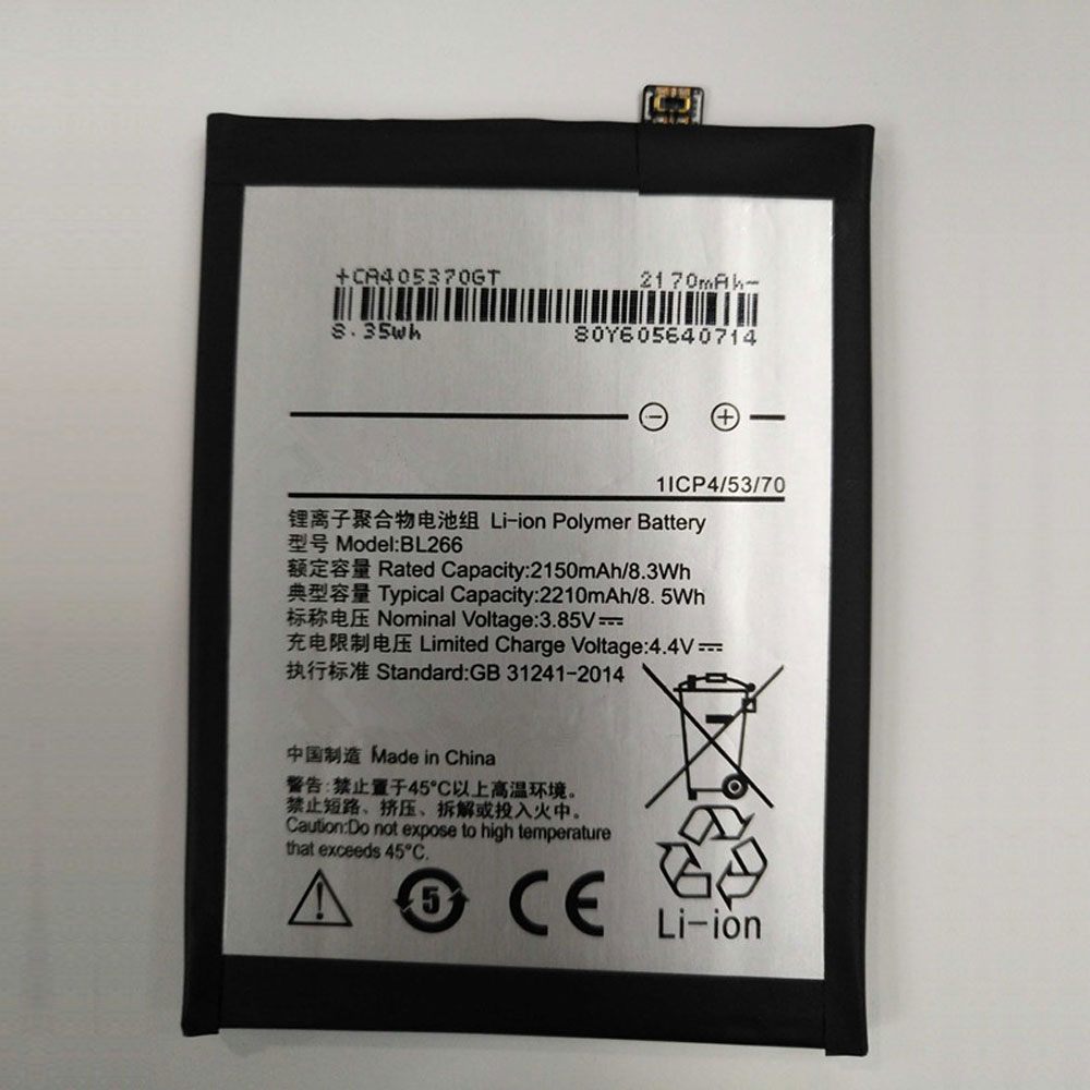 lenovo-zuk-r1電池パック