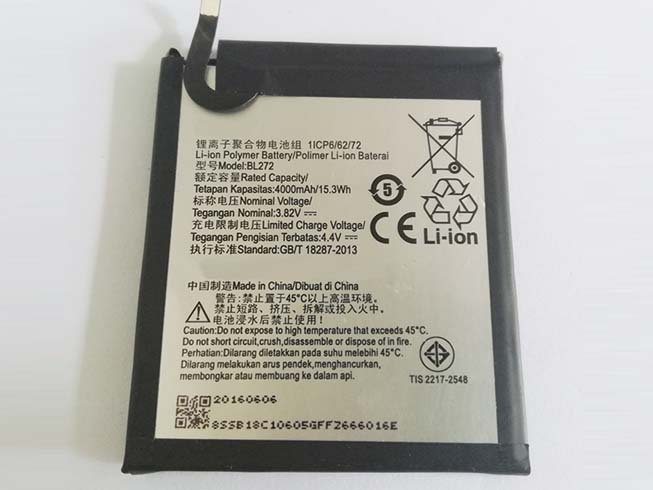 BL272バッテリー交換