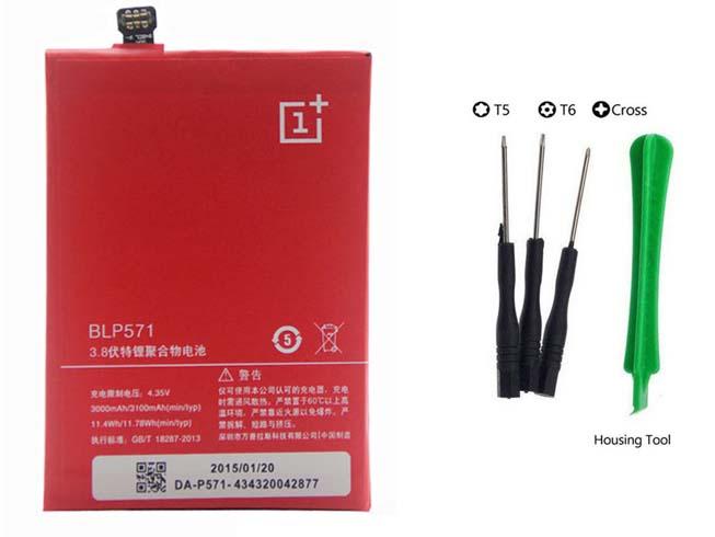 BLP571電池パック