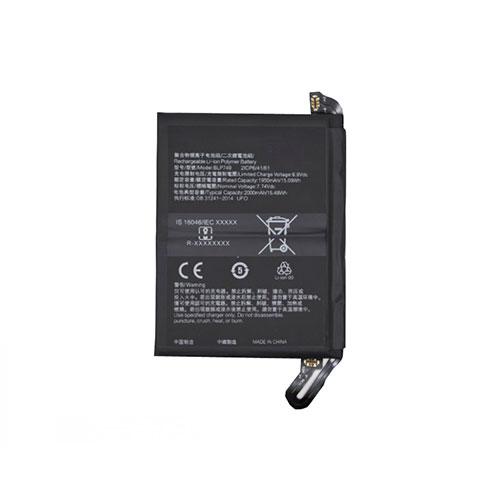 BLP749電池パック