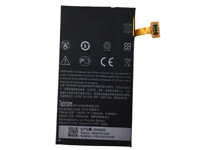 BM59100電池パック