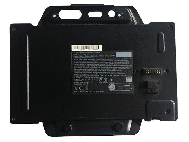 BP4S1P2100Sバッテリー交換
