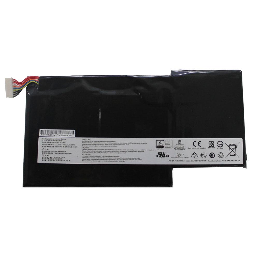 BTY-M6Jバッテリー交換