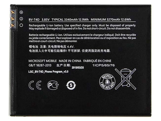 BV-T4D電池パック