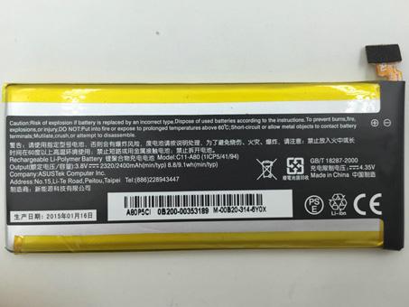 C11-A80電池パック