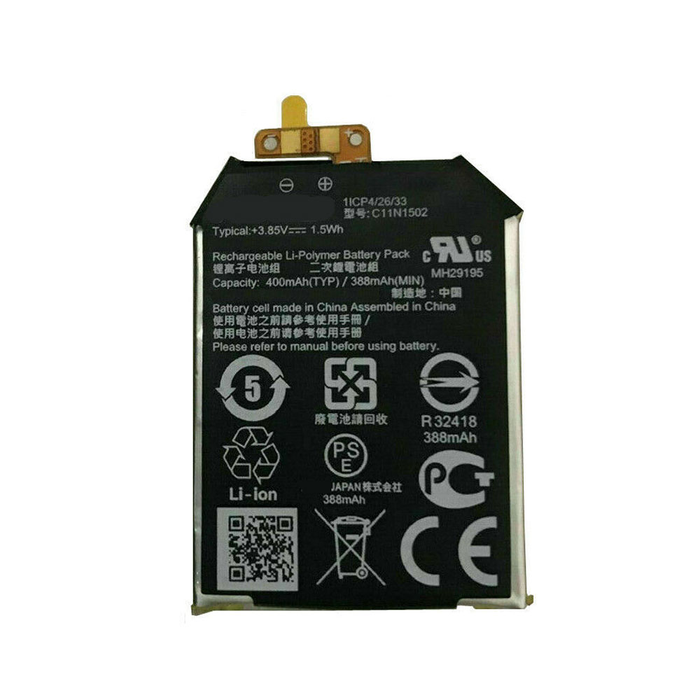 C11N1502バッテリー交換