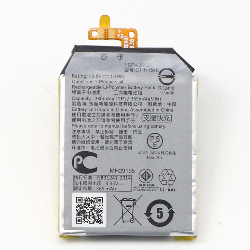 C11N1540電池パック
