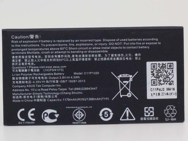C11P1320電池パック