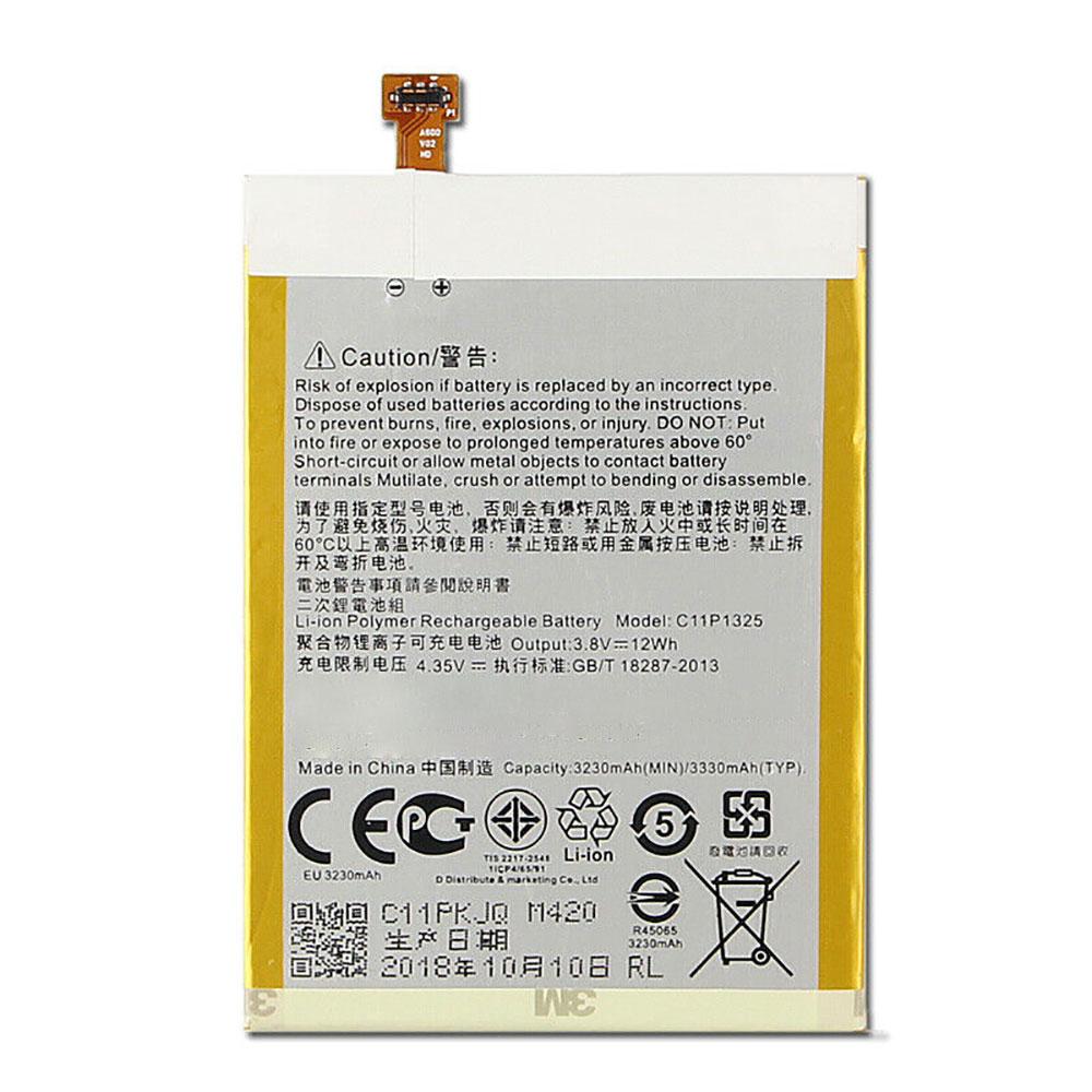 C11P1325電池パック