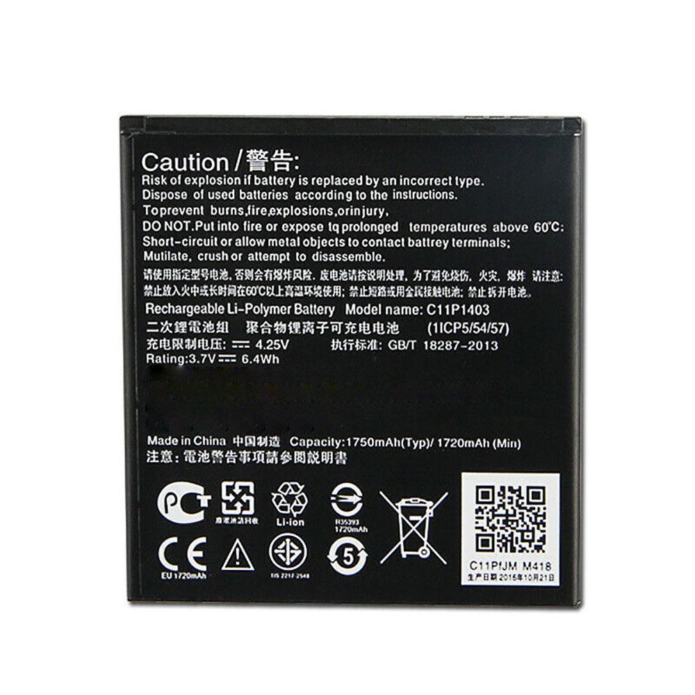 C11P1403電池パック