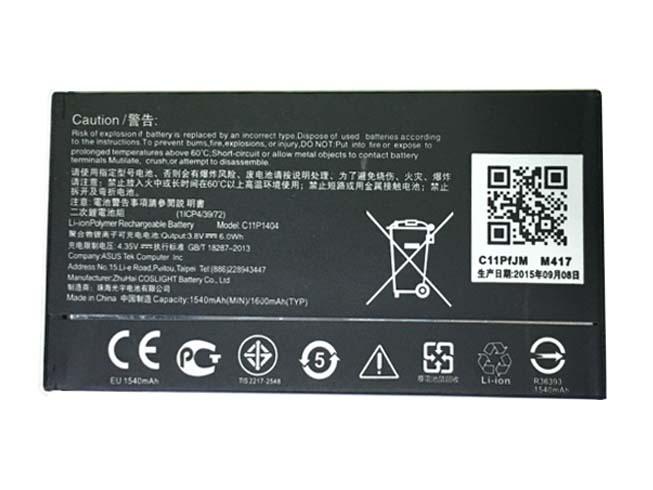 C11P1404電池パック