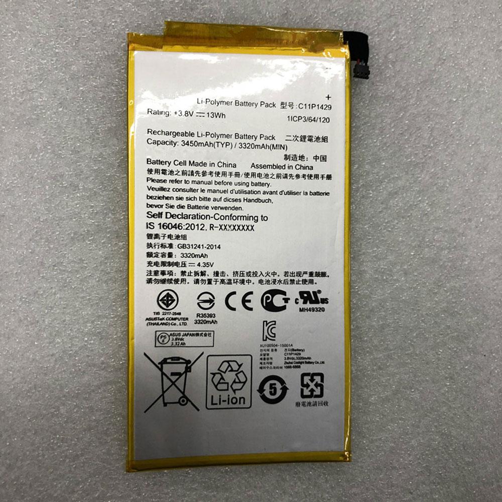 C11P1425電池パック