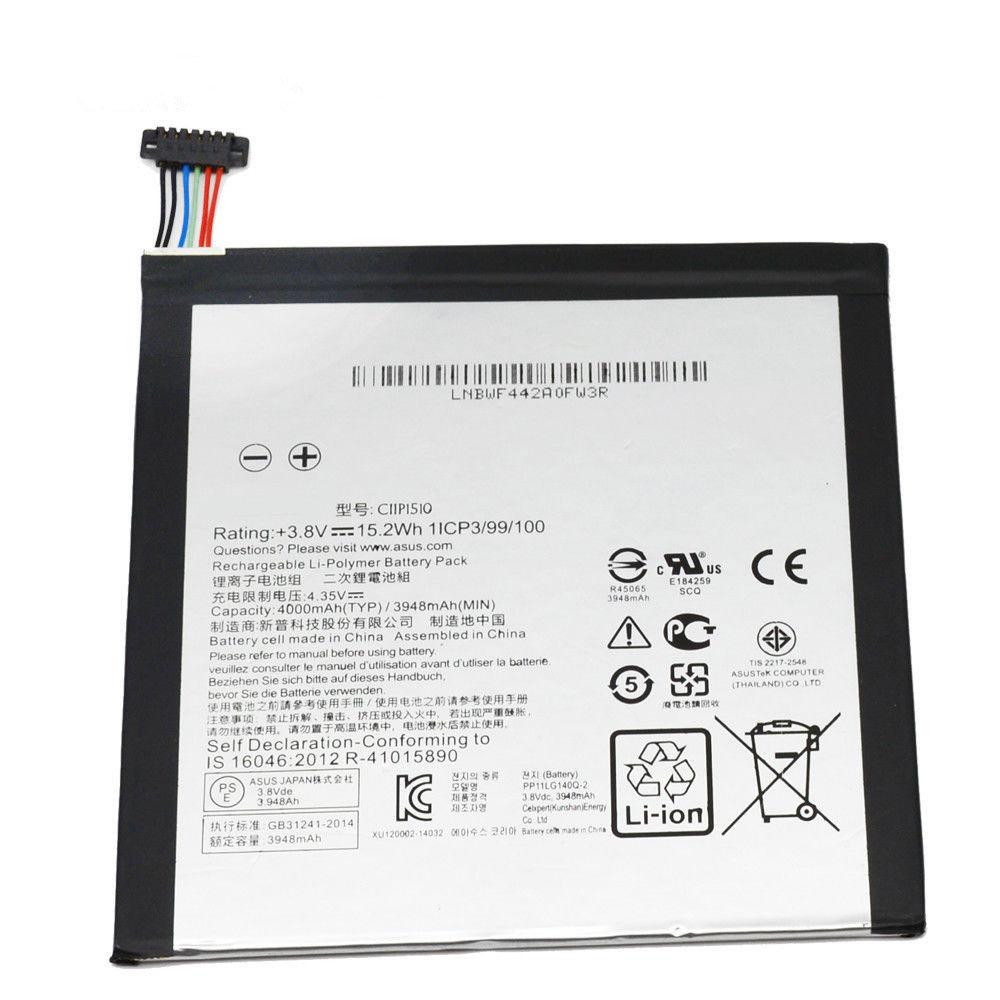 C11P1510バッテリー交換