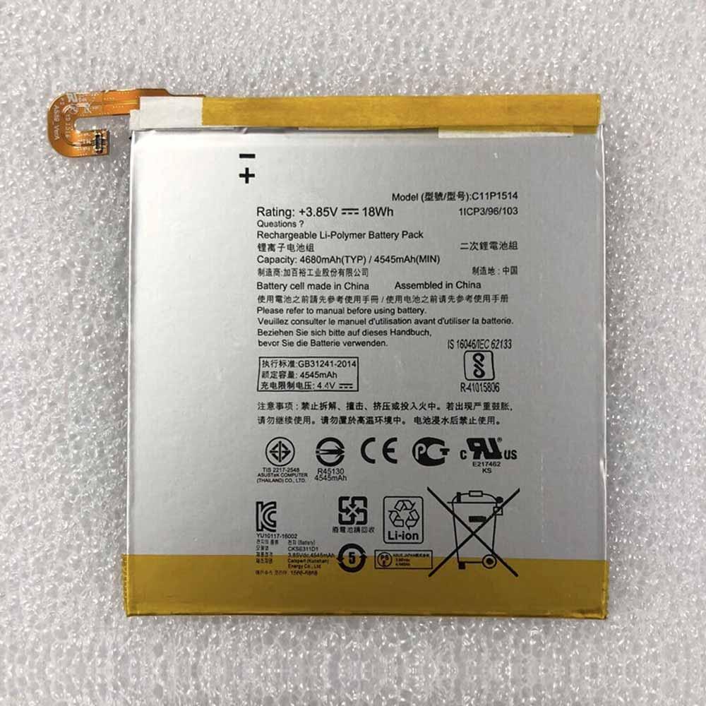 C11P1514電池パック