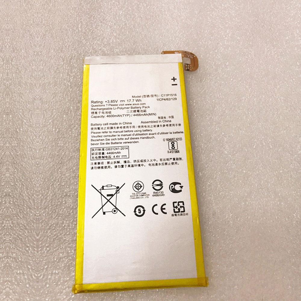 C11P1516電池パック
