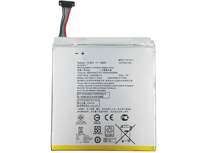 AS30224_Taバッテリー交換