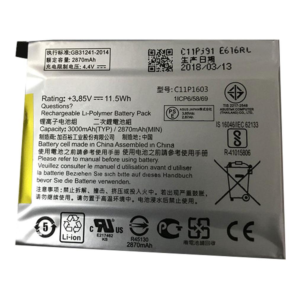 C11P1603電池パック