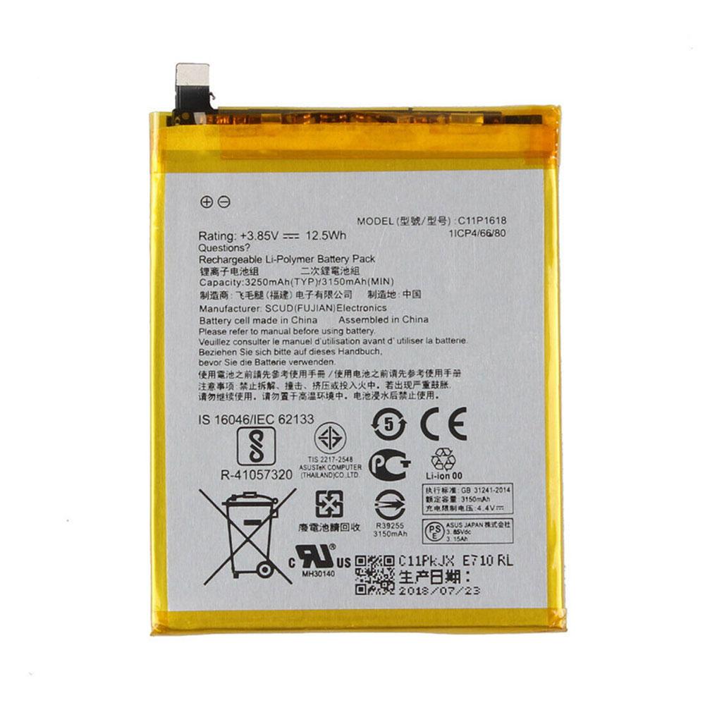 C11P1618電池パック