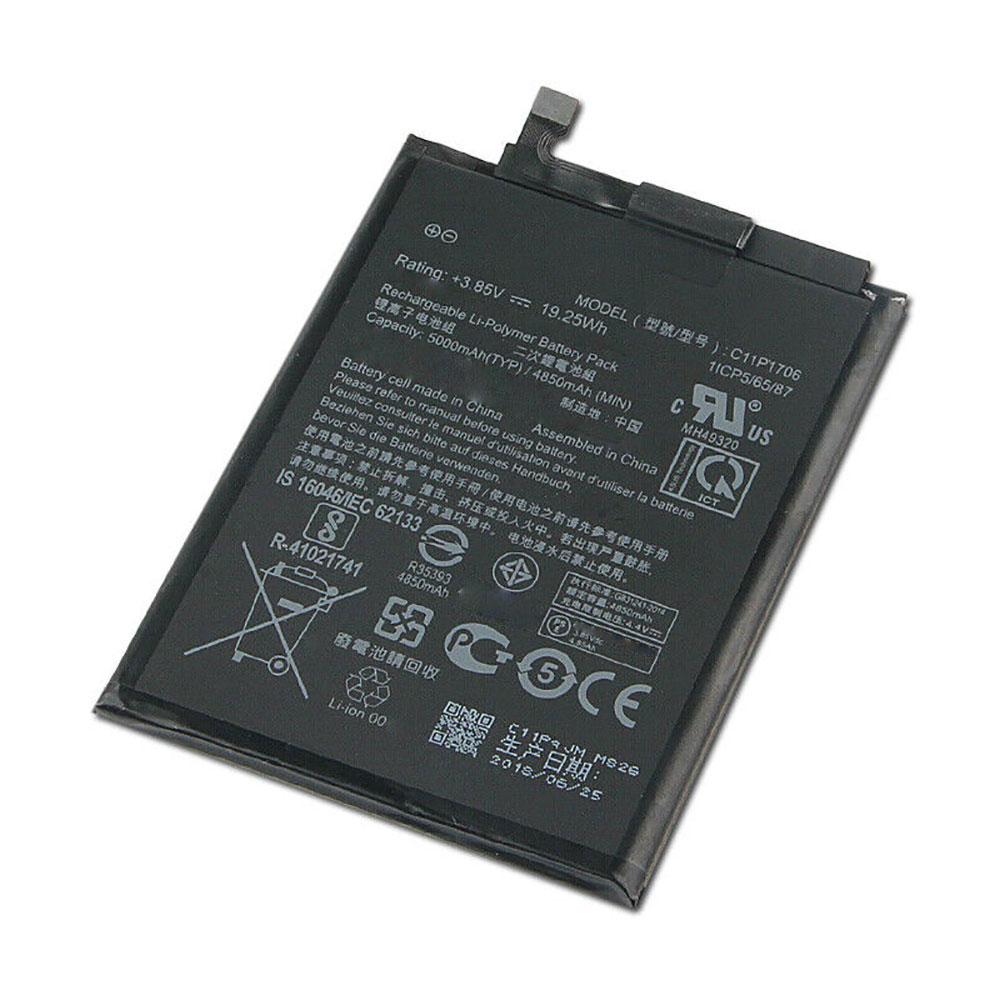 C11P1706電池パック