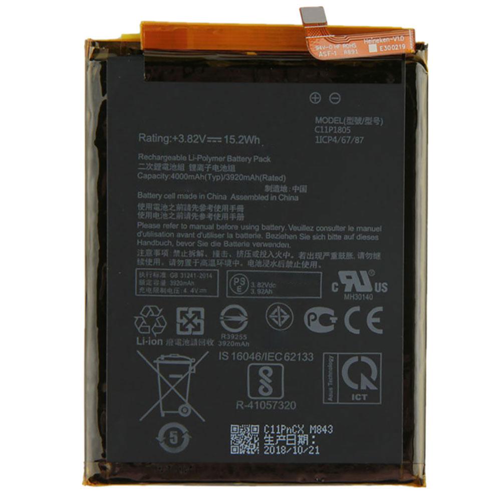 C11P1805電池パック