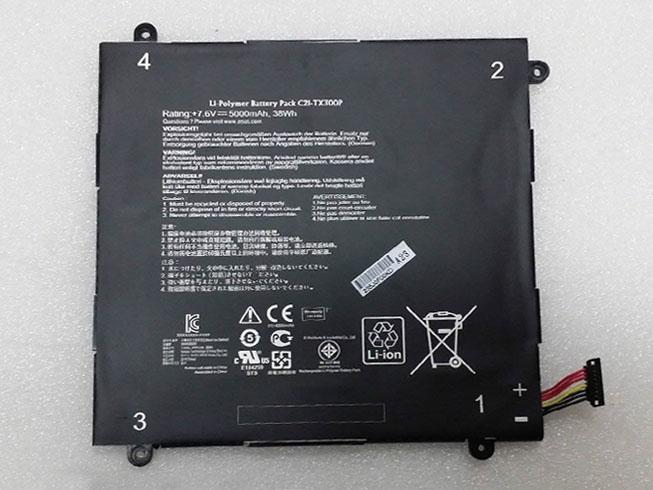 C21-TX300Pバッテリー交換